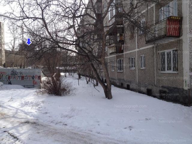 Address(es) on photo: Sovetskaya street, 19/2, 20, Yekaterinburg