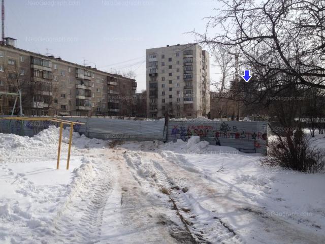 Address(es) on photo: Sovetskaya street, 20, 21, 23, Yekaterinburg
