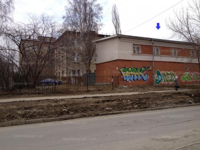 Адрес(а) на фотографии: Комсомольская улица, 11, 11а, Екатеринбург