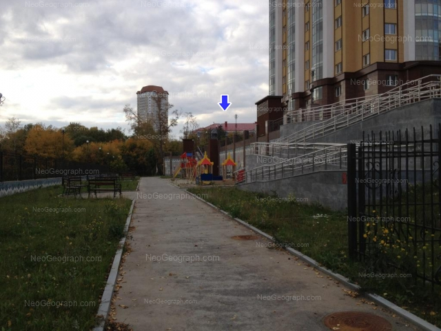 Address(es) on photo: Grazhdanskaya street, 9, Yekaterinburg