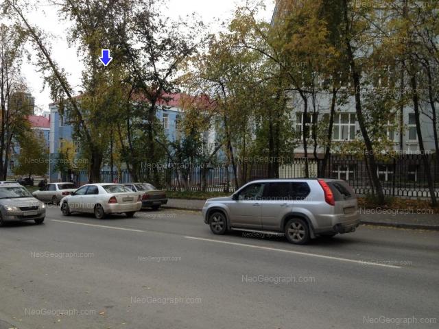 Address(es) on photo: Grazhdanskaya street, 7, 9, Yekaterinburg
