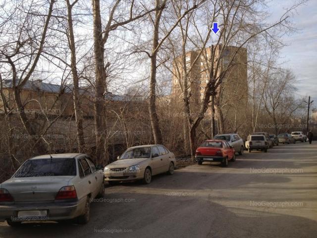 Адрес(а) на фотографии: улица Некрасова, 8, 12, Екатеринбург