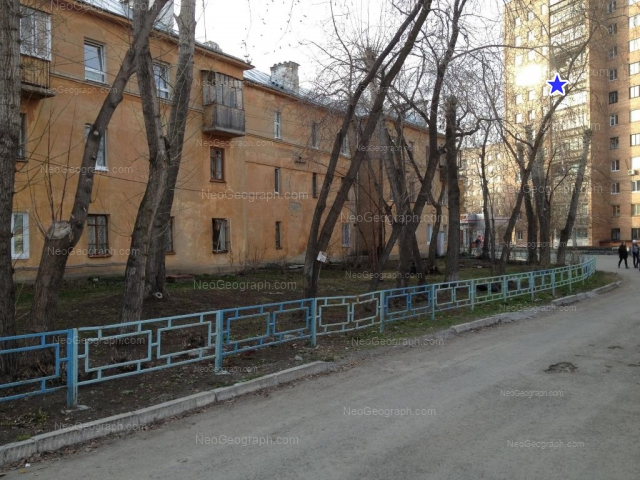 Адрес(а) на фотографии: улица Некрасова, 8, 12, 14, Екатеринбург