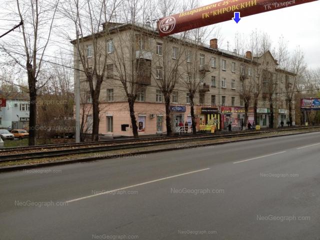 Адрес(а) на фотографии: улица Блюхера, 16, 16б, Екатеринбург