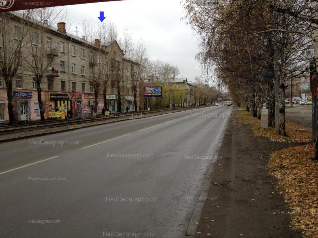 Адрес(а) на фотографии: улица Блюхера, 12, 16, Екатеринбург