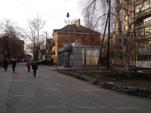Адрес(а) на фотографии: Печерская улица, 2, 3, Екатеринбург