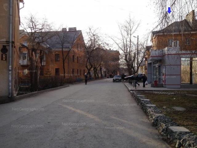 Адрес(а) на фотографии: Печерская улица, 2, 3, 4, 6, Екатеринбург