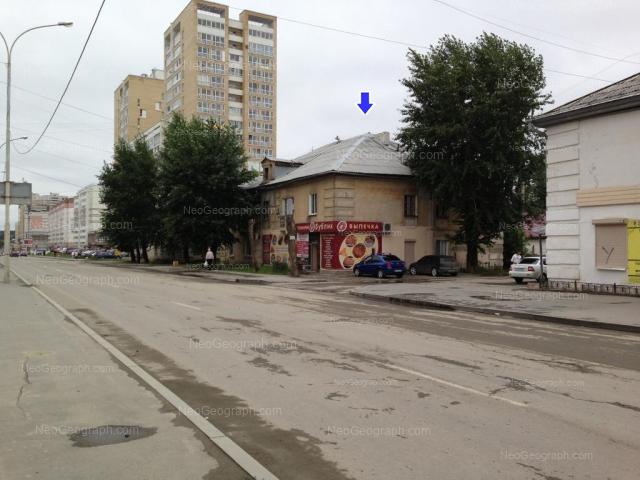 Адрес(а) на фотографии: улица Бакинских Комиссаров, 113, 127, Екатеринбург