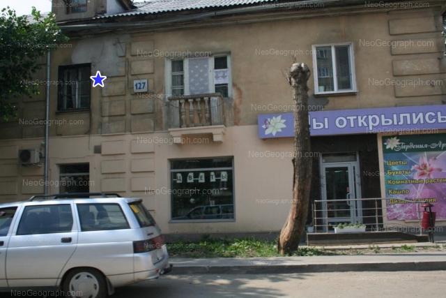 Адрес(а) на фотографии: улица Бакинских Комиссаров, 127, Екатеринбург