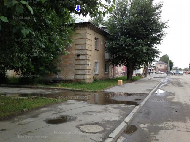 Адрес(а) на фотографии: улица Бакинских Комиссаров, 127, 131, Екатеринбург
