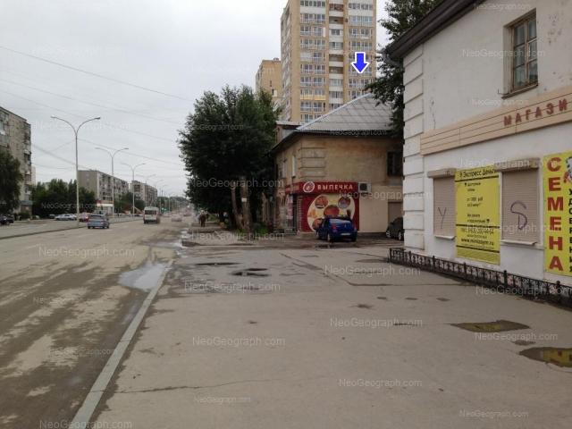 Адрес(а) на фотографии: улица Бакинских Комиссаров, 101, 113, 127, Екатеринбург