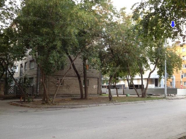 Адрес(а) на фотографии: улица Испанских Рабочих, 31, Екатеринбург