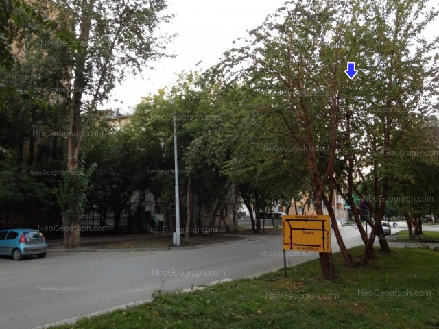 Адрес(а) на фотографии: улица Испанских Рабочих, 27, 31, Екатеринбург