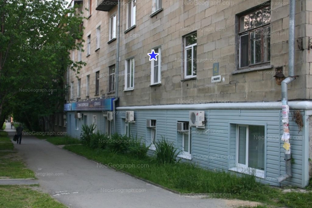 Address(es) on photo: Mira street, 4, Yekaterinburg