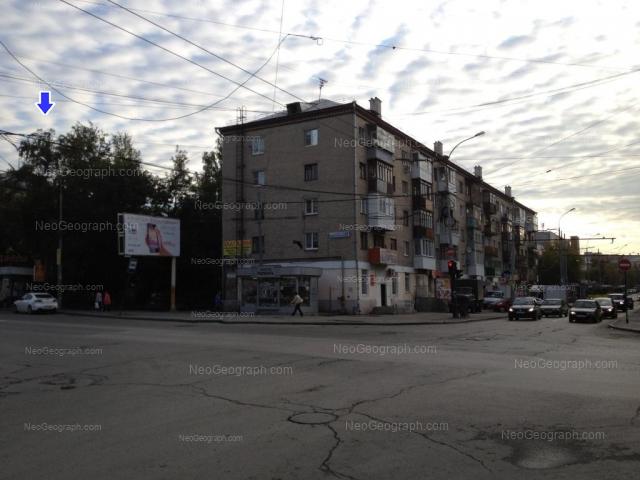 Адрес(а) на фотографии: Комсомольская улица, 15, 17, Екатеринбург