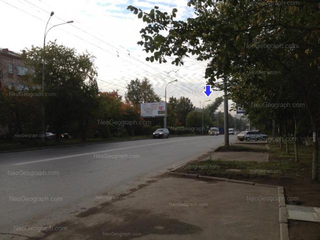 Адрес(а) на фотографии: Комсомольская улица, 11, 13, 15, Екатеринбург