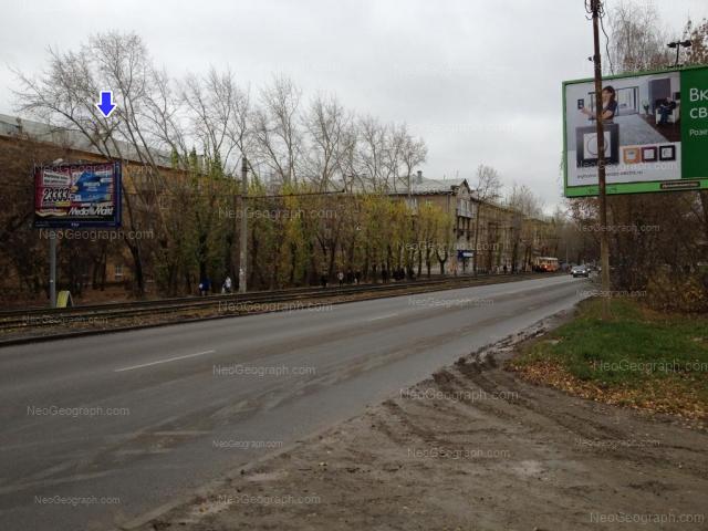Адрес(а) на фотографии: улица Блюхера, 12, 14, Екатеринбург