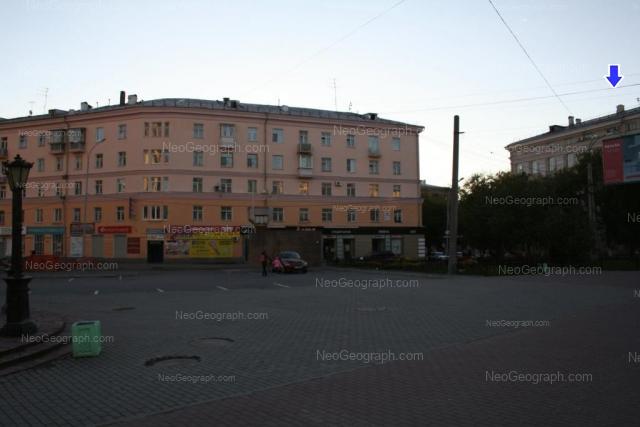 Вид с улицы Свердлова на здание с адресом: Мельковская, 3, Екатеринбург, Россия