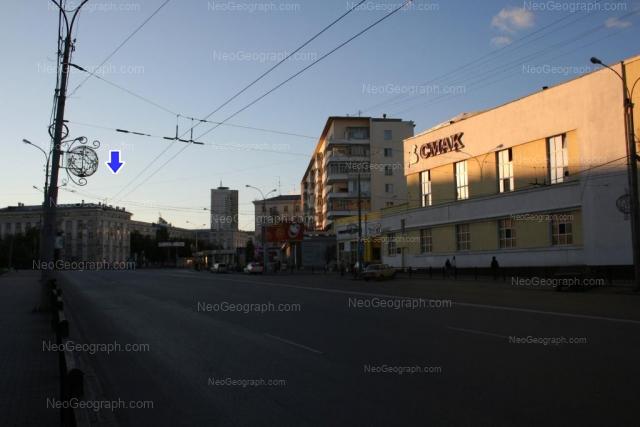 Адрес(а) на фотографии: улица Свердлова, 8, 11А, Екатеринбург