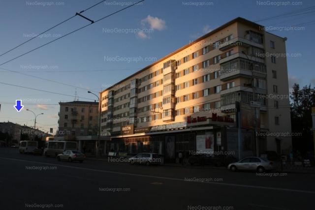 Адрес(а) на фотографии: улица Свердлова, 11А, 14, 22, Екатеринбург