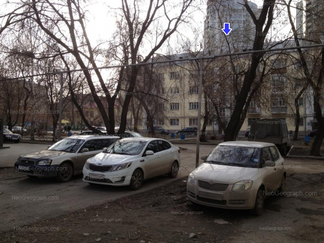 Адрес(а) на фотографии: улица Челюскинцев, 62, 64А, Екатеринбург