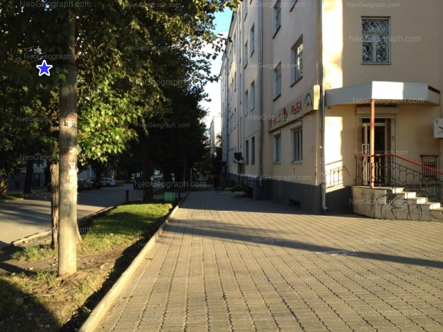 Адрес(а) на фотографии: улица Челюскинцев, 60, 62, Екатеринбург