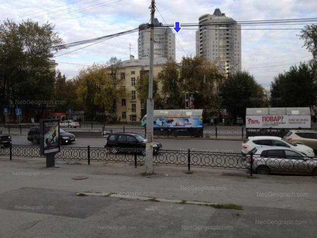 Адрес(а) на фотографии: улица Челюскинцев, 62, 64, Екатеринбург