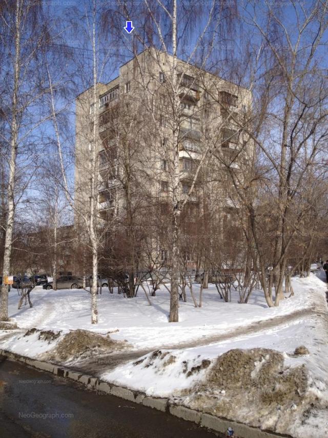 Адрес(а) на фотографии: Советская улица, 11, Екатеринбург