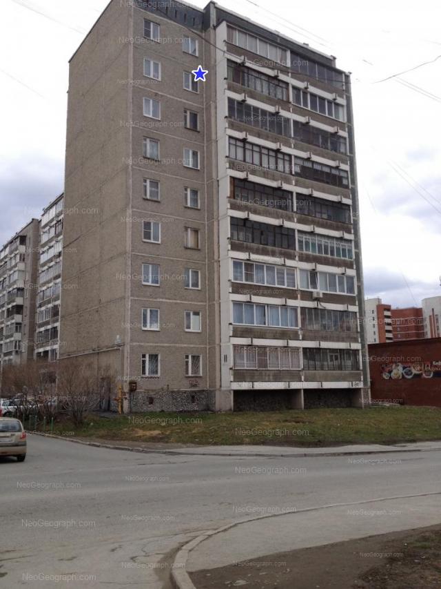 Адрес(а) на фотографии: улица Готвальда, 9б, 11, Екатеринбург