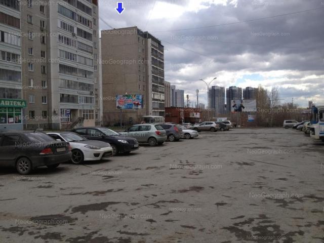 Адрес(а) на фотографии: улица Готвальда, 9, 9б, 11, Екатеринбург