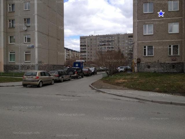 Адрес(а) на фотографии: улица Готвальда, 11, 15, Екатеринбург