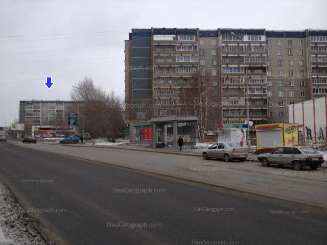 Адрес(а) на фотографии: улица Готвальда, 11, 13, 15, Екатеринбург