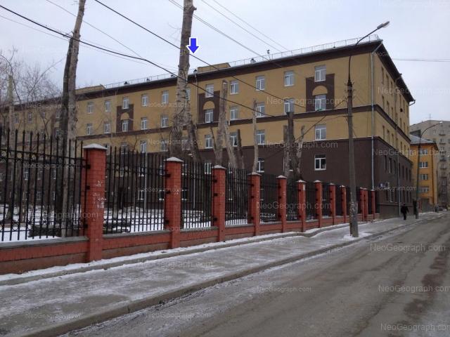 Адрес(а) на фотографии: улица Колмогорова, 56, 58, 60, Екатеринбург