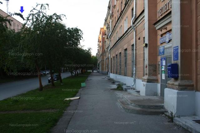 Адрес(а) на фотографии: улица Испанских Рабочих, 27, Екатеринбург