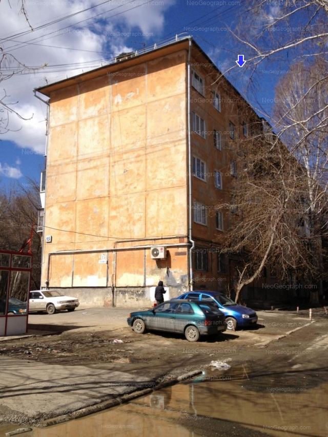 Address(es) on photo: Akademicheskaya street, 15, Yekaterinburg