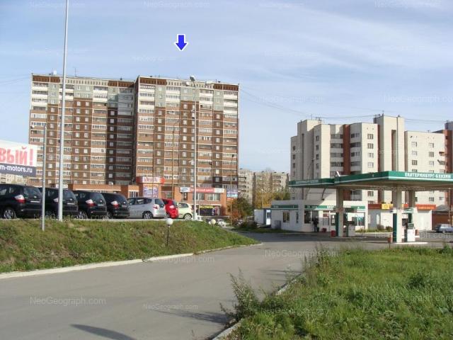 Address(es) on photo: Bebeliya street, 31, 116, 118, Yekaterinburg