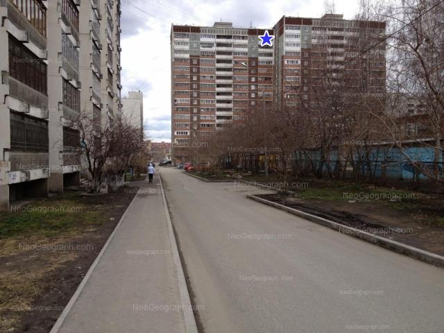 Address(es) on photo: Bebeliya street, 118, 118А, Yekaterinburg