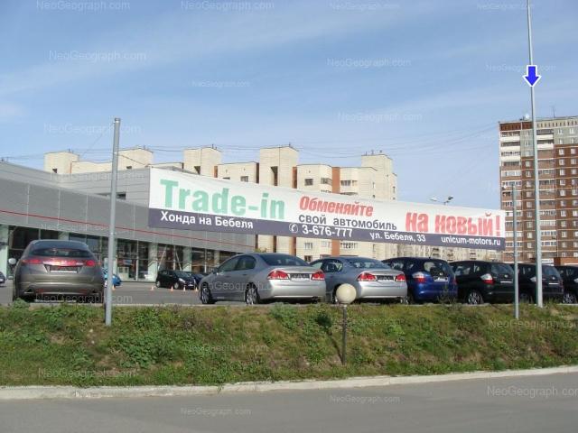 Address(es) on photo: Bebeliya street, 33, 118, 120, Yekaterinburg