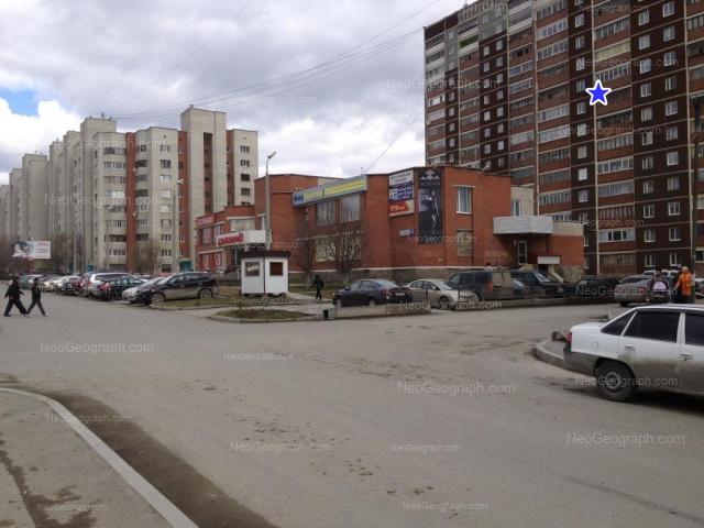 Address(es) on photo: Bebeliya street, 116, 118, 120, Yekaterinburg