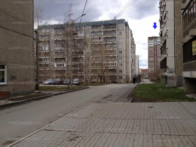 Address(es) on photo: Bebeliya street, 118, Yekaterinburg
