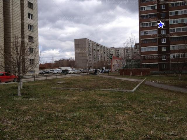 Address(es) on photo: Bebeliya street, 118, 120, Yekaterinburg