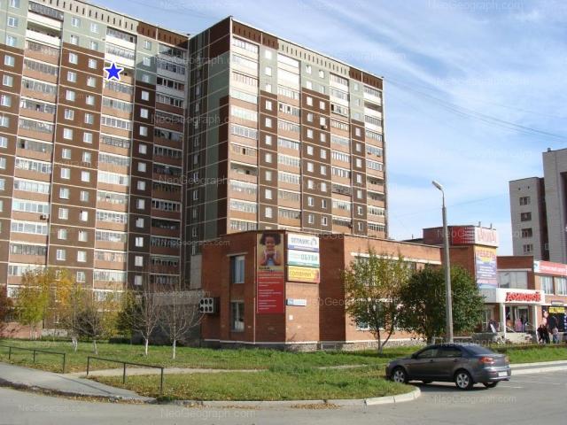 Address(es) on photo: Bebeliya street, 114, 116, 118, Yekaterinburg