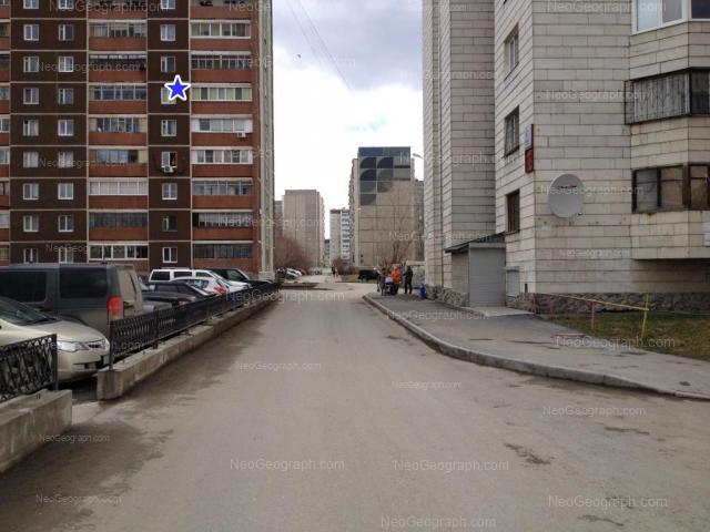 Address(es) on photo: Bebeliya street, 114, 118, Yekaterinburg
