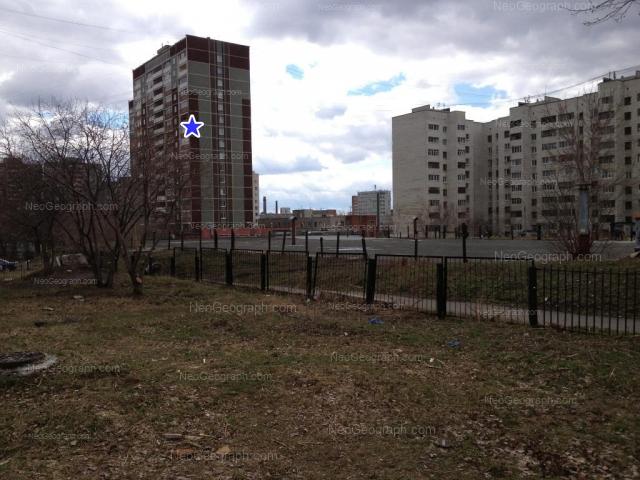 Address(es) on photo: Bebeliya street, 112, 118, 120, Yekaterinburg