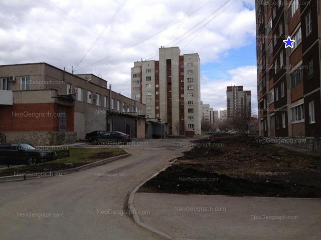 Address(es) on photo: Bebeliya street, 116, 118, 120, 126, Yekaterinburg