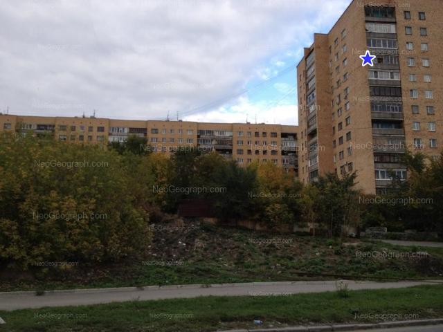 Фото здания с адресом ул. Некрасова 14 с Гражданской улицы, Екатеринбург