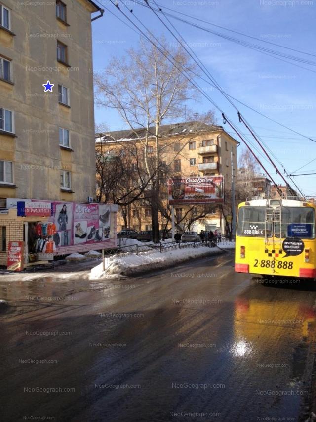 Адрес(а) на фотографии: Академическая улица, 20, 22, 24, 26, Екатеринбург