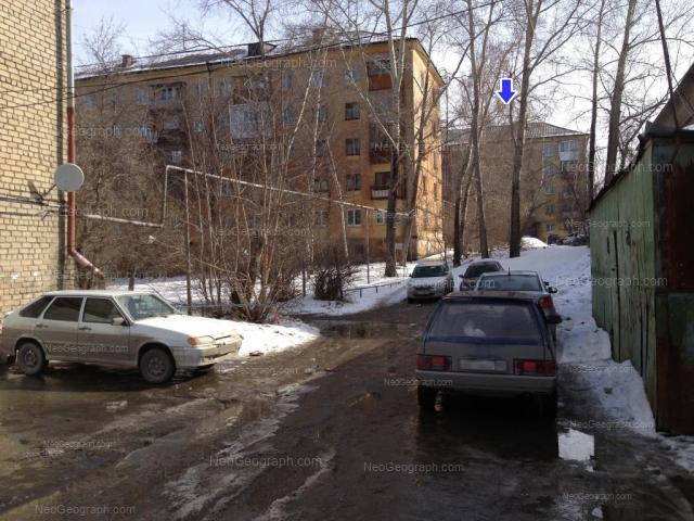 Адрес(а) на фотографии: Академическая улица, 24, 26, Екатеринбург