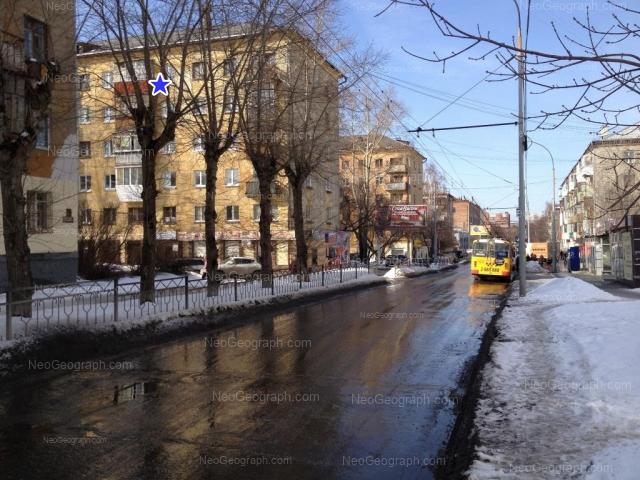 Адрес(а) на фотографии: Академическая улица, 17, 20, 22, 24, 26, 29, Екатеринбург