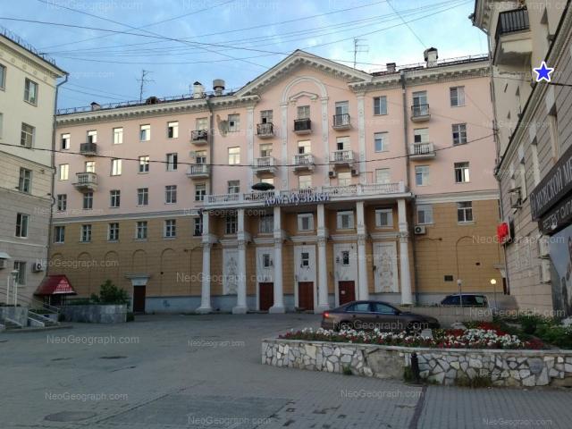Адрес(а) на фотографии: улица Свердлова, 22, 30, 34, Екатеринбург